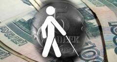В Краснодаре до конца года соцподдержку получают 250 тыс. человек