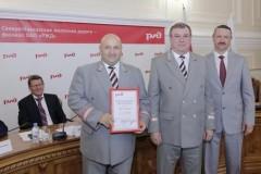 Коллектив Северо-Кавказской железной дороги – призёр отраслевого соревнования