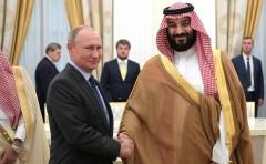Владимир Путин встретился с наследным принцем Королевства Саудовская Аравия