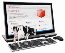На Дону создана рабочая группа по внедрению электронной ветеринарной сертификации