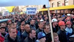 Украинские шахтеры устроили пикет у здания Рады
