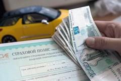 Опрос показал, что россияне против обращений к страховым мошенникам и недобросовестным