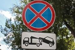 В Краснодаре на ул. Кутузова появятся новые дорожные знаки