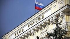 Банк России отозвал лицензию у Мосуралбанка