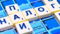 Рассчитать предполагаемую сумму налога на имущество физлиц исходя из кадастровой стоимости можно на сайте ФНС России