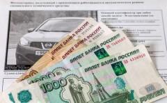 ГИБДД напоминает: штрафы в 20-дневный срок можно оплатить с 50% скидкой