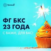 Вадим Нарыков: В мировоззрении частных инвесторов произошел качественный поворот