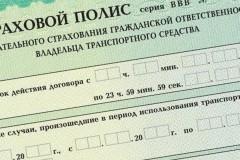 В Краснодарском крае в 2017 году выплаты по полисам страхования от несчастных случаев выросли на 5%