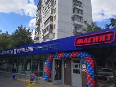 На Кубани Почта России и Магнит открыли первые розничные точки