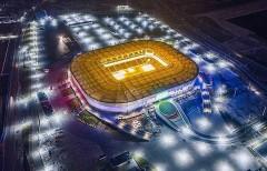На игру 1/8 финала ЧМ-2018 по футболу в Ростов приедет 5 тысяч иностранцев