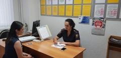 На Ставрополье сотрудники полиции оказали бесплатную юридическая помощь