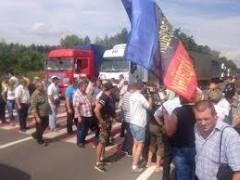 Во Львовской области горняки перекрыли международную трассу