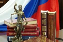 В Краснодаре специалисты окажут бесплатную юридическую помощь