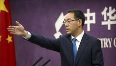 Пекин обвинил Вашингтон в