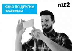 Абоненты Tele2 снимут кино для большого экрана вместе с компанией Disney в России