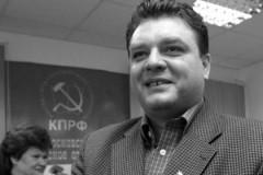 В Крыму скончался внук Брежнева