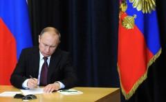 Владимир Путин продлил действие контрсанкций на 2019 год