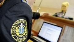 В Абинском районе судебные приставы и сотрудники ДПС провели совместный рейд