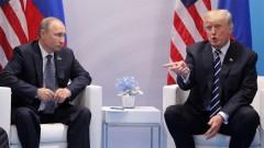 """Трамп положительно оценил встречу с Путиным и назвал ее """"хорошим стартом для всех"""""""