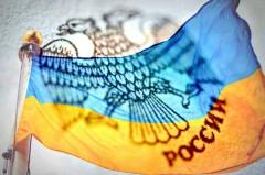 Россия готовит санкции против Украины