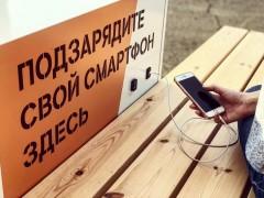 В Краснодаре Tele2 превращает солнечную энергию в 4G-интернет