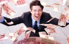 Житель Краснодара выиграл почти 75 млн рублей в лотерею
