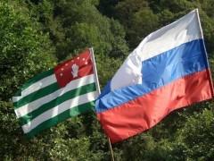 В Сочи состоялась внеплановая встреча пограничных представителей России и Абхазии