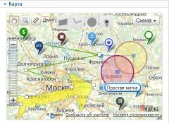 Яндекс.Карты покажут цены в Краснодаре