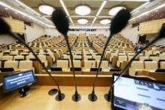 В Госдуме 21 августа обсудят совершенствование пенсионной системы