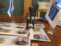 Новые марки с Иваном Тургеневым отправили ценителям русской словесности в Баден-Баден, Буживаль и Брюссель