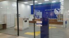 Почта России в Краснодаре открыла отделение в супермаркете