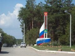 В Абинском районе создадут первый промышленный парк муниципального уровня