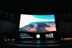В Сочи состоится Всемирный фестиваль уличного кино по другим правилам