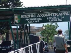 В Сочи пограничники задержали и выдворили из России уроженца Средней Азии