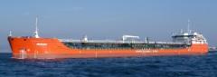 Экипаж судна турецкой компании Palmali около четырех месяцев бедствует в районе Керченского пролива