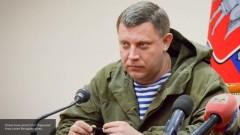 Жертва теракта: в Донецке погиб глава ДНР Александр Захарченко