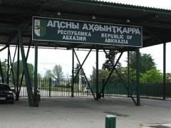 Сочинские пограничники пресекли попытку незаконного провоза боеприпасов через российско-абхазскую границу