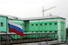СИЗО-1 Ростова исполнилось 250 лет