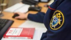 В Краснодаре найден пропавший девятилетний мальчик