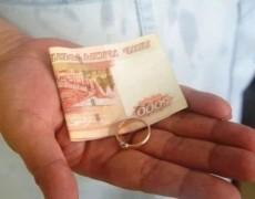 В КРБ раскрыта кража денег и ювелирных изделий
