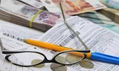 Долги ТСЖ Ростова поставщикам энергоресурсов достигли 1,7 млрд рублей