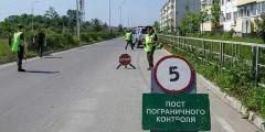 Сочинские пограничники выдворили из России троих жителей Средней Азии