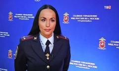 В Буденновске задержан мужчина, обливший девочек кислотой