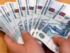 В Армавире раскрыта кража 170 тысяч рублей