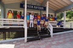 Почта России и Артек анонсируют конкурсные номинации на 2019 год