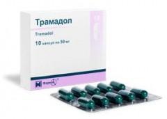 В Северной Осетии полицейские изъяли у мужчины свыше 1 кг «Трамадола»