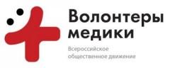 Волонтеры-медики КБР реализуют молодежный медико-профилактический  проект «Здорово жить!»