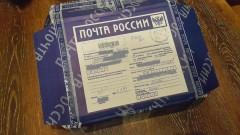 В Краснодаре Почта России и ФТС пресекли пересылку наркотиков