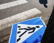 В Черкесске автобус сбил пешехода, возбуждено уголовное дело