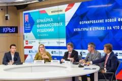 Минфин России выступит стратегическим партнером ярмарки финансовых решений - FINFAIR 2018